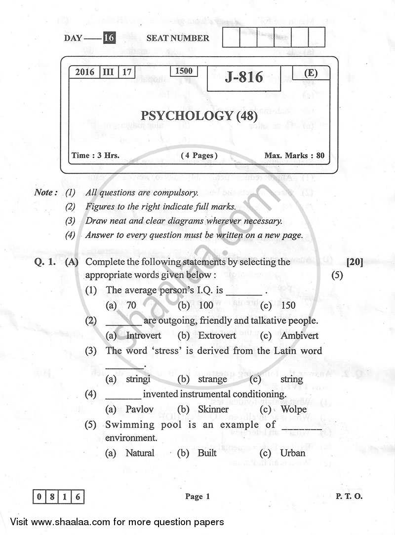 Psychology 2015-2016 HSC Arts 12th Board Exam question paper