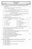 Question Paper - Psychology 2015 - 2016 - H.S.C - 12th Board Exam - Maharashtra State Board (MSBSHSE)