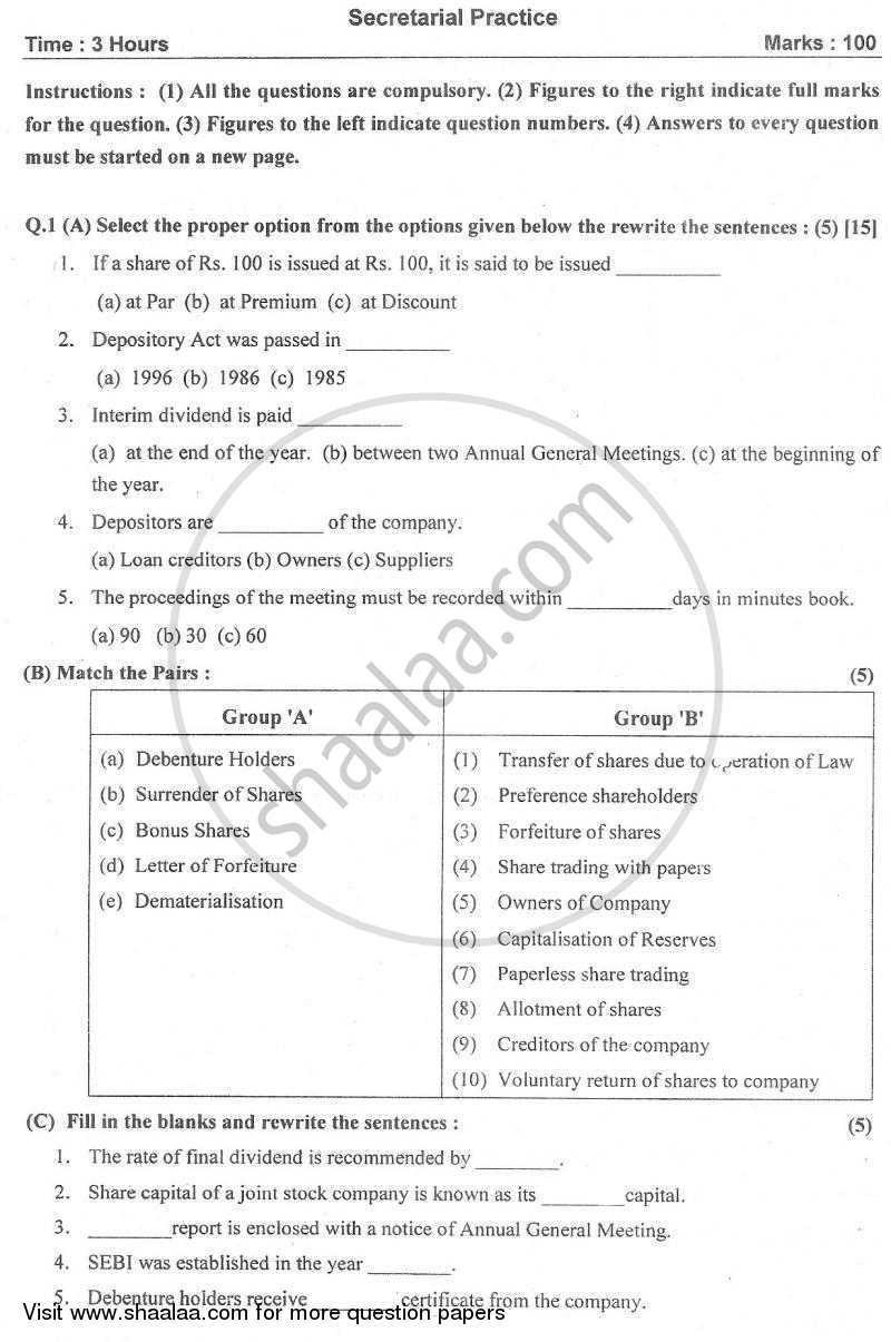 Question Paper - Secretarial Practice 2007 - 2008 - H.S.C - 12th Board Exam - Maharashtra State Board (MSBSHSE)