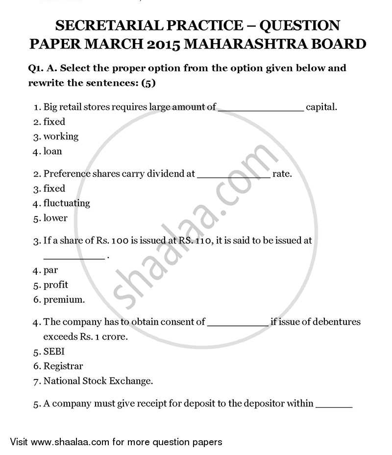 Question Paper - Secretarial Practice 2014 - 2015 - H.S.C - 12th Board Exam - Maharashtra State Board (MSBSHSE)