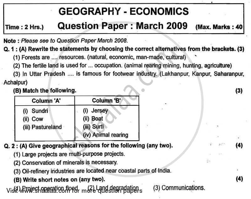 Question Paper - Geography and Economics 2008 - 2009 - S.S.C - Board Exam - Maharashtra State Board (MSBSHSE)