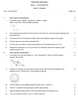 Geometry 2013-2014 - S.S.C - 10th - Maharashtra State Board (MSBSHSE) question paper with PDF download
