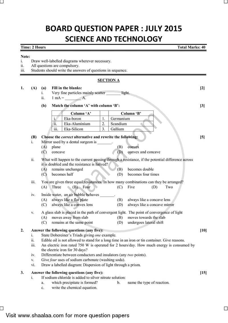 Question Paper - Science and Technology - 1 2014 - 2015 - S.S.C - Board Exam - Maharashtra State Board (MSBSHSE)