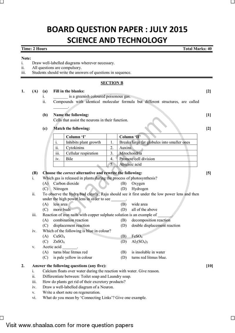 Question Paper - Science and Technology - 2 2014 - 2015 - S.S.C - 10th - Maharashtra State Board (MSBSHSE)