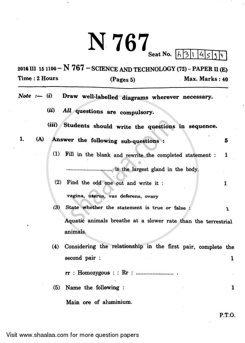 Question Paper Ssc Marathi Semi English 10th Science And