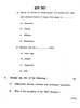 Question Paper - Science and Technology - 2 2015 - 2016 - S.S.C - 10th - Maharashtra State Board (MSBSHSE)