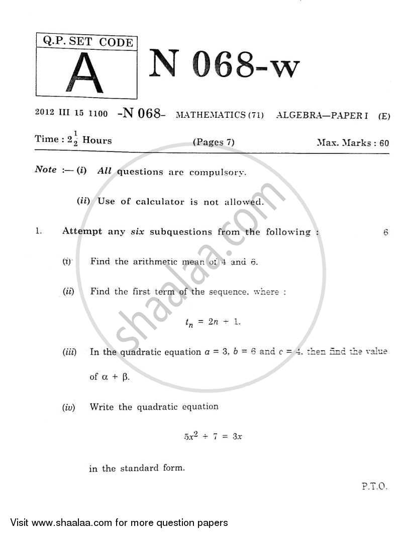 Question Paper - Algebra 2011 - 2012 - S.S.C - Board Exam - Maharashtra State Board (MSBSHSE)