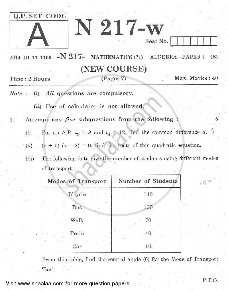 Question Paper - Algebra 2013 - 2014 - S.S.C - Board Exam - Maharashtra State Board (MSBSHSE)