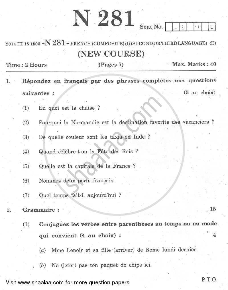 Question Paper - French (Composite) 2013 - 2014-S.S.C-Board Exam Maharashtra State Board (MSBSHSE)