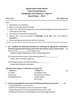 Question Paper - Geography and Economics 2015 - 2016 - S.S.C - Board Exam - Maharashtra State Board (MSBSHSE)