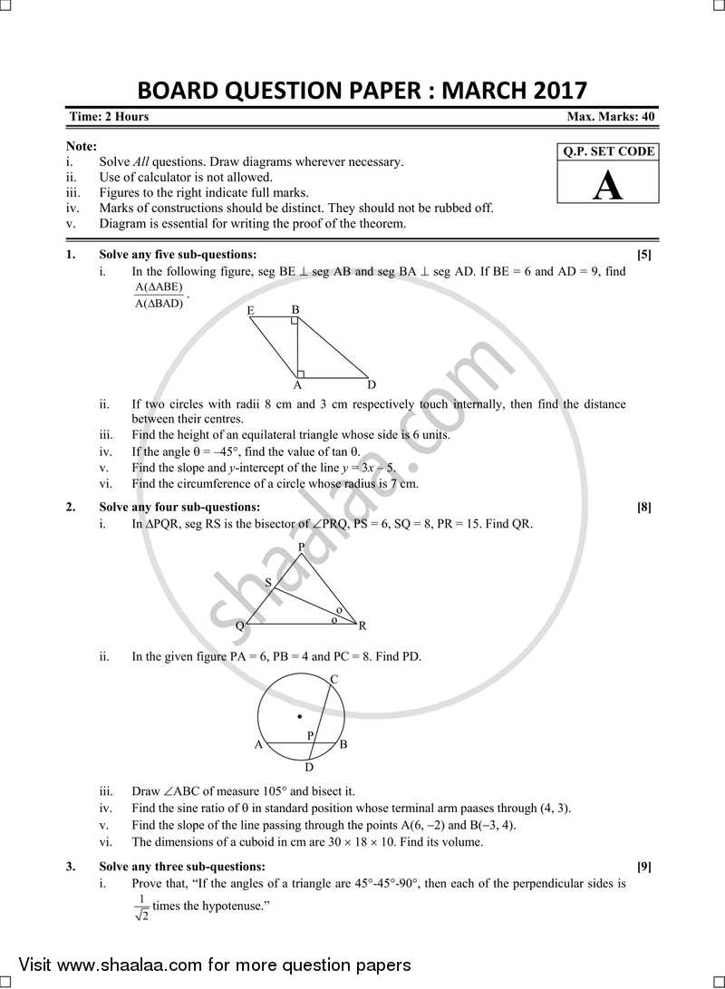 Question Paper - Geometry 2016 - 2017 - S.S.C - 10th - Maharashtra State Board (MSBSHSE)