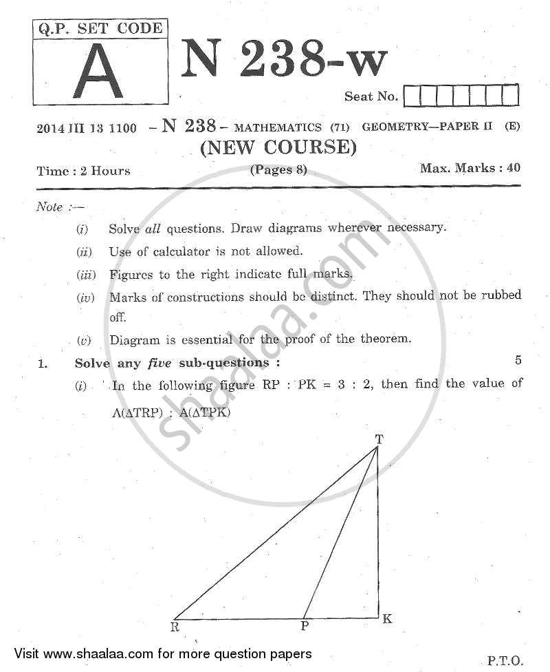 Question Paper - Geometry 2013 - 2014 - S.S.C - Board Exam - Maharashtra State Board (MSBSHSE)