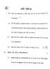 Question Paper - Geometry 2015 - 2016 - S.S.C - Board Exam - Maharashtra State Board (MSBSHSE)