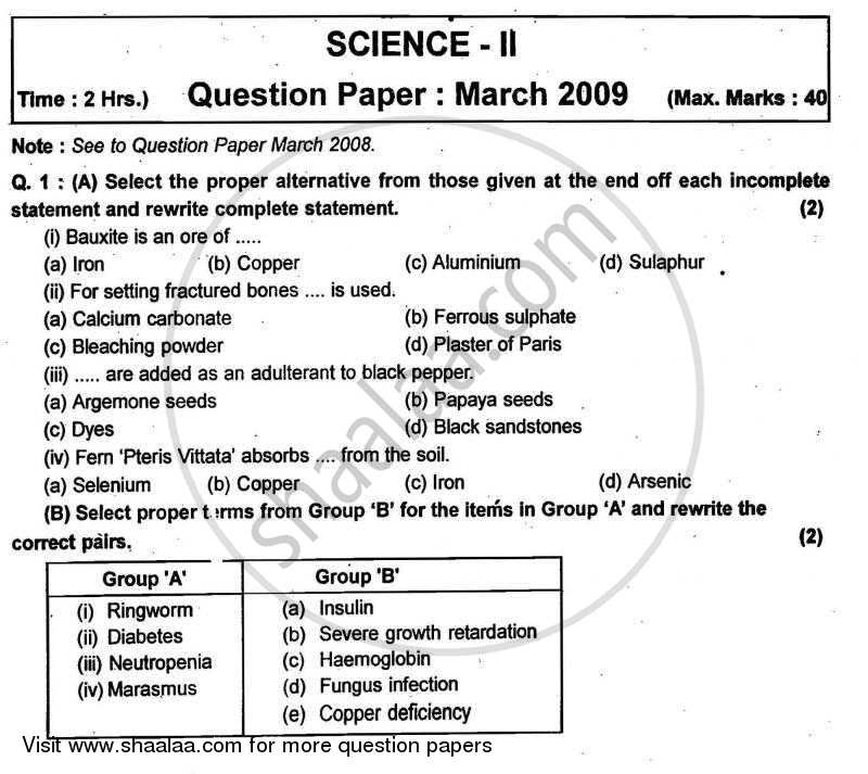 Science and Technology 2 2008-2009 - S.S.C - 10th Standard Board Exam - Maharashtra State Board (MSBSHSE) question paper with PDF download