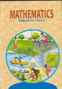 Mathematics Textbook for Class 10 - Shaalaa.com