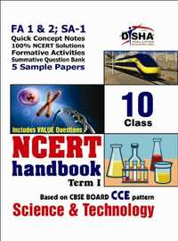 NCERT Handbook Term 1 Science: Class 10 (NCERT Solutions + FA activities + SA Practice Questions & 5 Sample Papers) - Shaalaa.com