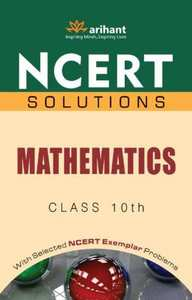 NCERT Solutions -Mathematics for Class 10 - Shaalaa.com