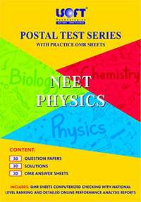 NEET 2017 Physics - Postal Test series. Includes 30 Question Papers with detail Solution & 30 Practice OMR Sheets. - Shaalaa.com