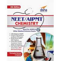 NEET/AIPMT Chemistry (Must for AIIMS & Other Medical Entrance Exams) - Shaalaa.com