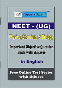 NEET Physics, Chemistry & Biology Exam, Important Objective Question Bank with Answer in English (Booklet) - Shaalaa.com