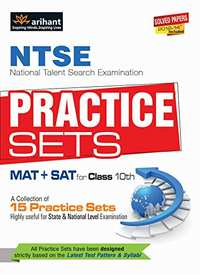 NTSE Practice Sets (Old Edition) - Shaalaa.com