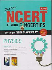 Objective NCERT at Your Fingertips for NEET-AIIMS - Physics - Shaalaa.com