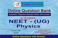 Online Question Bank NEET (UG) - Physics (VOUCHER) - Shaalaa.com