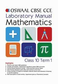 Oswaal CBSE CCE Laboratory Manual for Class 10 Term 1 (April to September) Mathematics (Old Edition) - Shaalaa.com