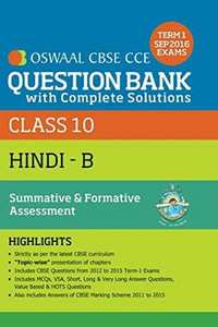 Oswaal CBSE CCE Question Bank With Complete Solutions For Class 10 Term I (April to Sep. 2016 ) Hindi-B - Shaalaa.com