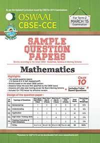 Oswaal CBSE CCE Sample Question Papers For Class 10 Term 2 (October to March 2015) Mathematics - Shaalaa.com