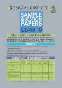 Oswaal CBSE CCE Sample Question Papers for Class 10 Term 2 (October to March 2017) English Lang & Lit - Shaalaa.com