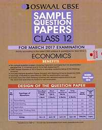 Oswaal CBSE Sample Question Papers for Class 12 Economics (for 2017 Exams) - Shaalaa.com