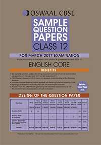 Oswaal CBSE Sample Question Papers For Class 12 English Core (For 2017 Exams) - Shaalaa.com