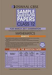 Oswaal CBSE Sample Question Papers for Class 12 Mathematics ( for 2017 Exams) - Shaalaa.com
