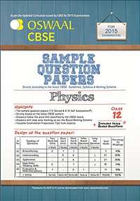 Oswaal CBSE Sample Question Papers for Class 12 Physics - Shaalaa.com