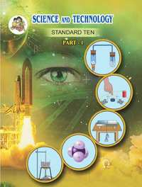 Science and Technology Part 1 10th Standard SSC Maharashtra State Board - Shaalaa.com