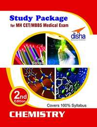 Study Package for MH CET MBBS medical exam Chemistry 2nd Edition - Shaalaa.com