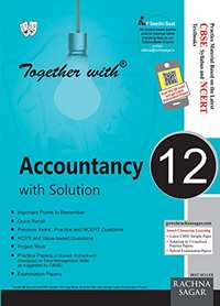 Together With Accountancy - 12 - Shaalaa.com