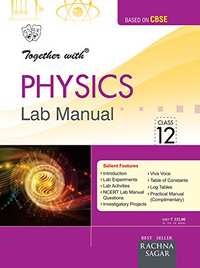 Together With Lab Manual Physics - 12 - Shaalaa.com