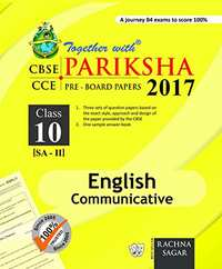 Together With Pariksha English Communicative for Class 10 - Shaalaa.com