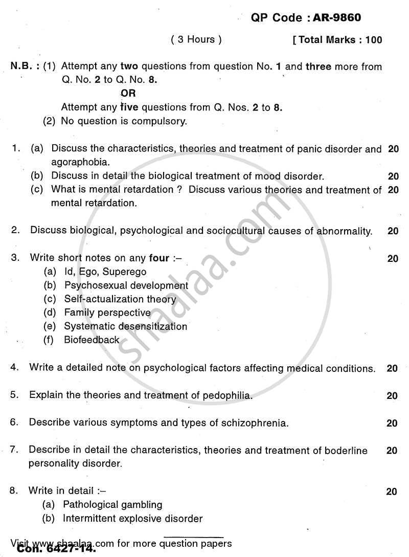 abnormal psychology paper topics Choosing appropriate abnormal psychology paper topics if you are struggling to find an appropriate theme among the great variety of abnormal psychology topics.