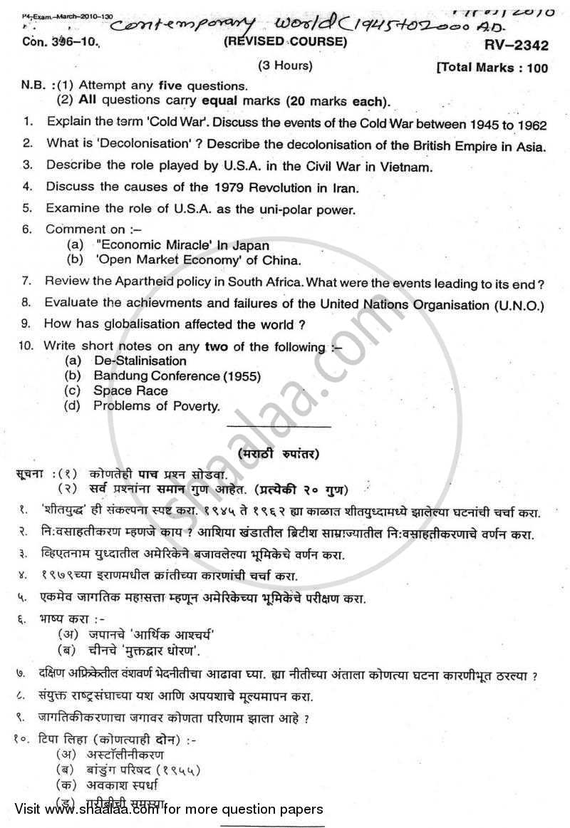 Question Paper - Contemporary World (1945‐2000 AD) 2009-2010 - B.A. - 3rd Year (TYBA) - University of Mumbai with PDF download