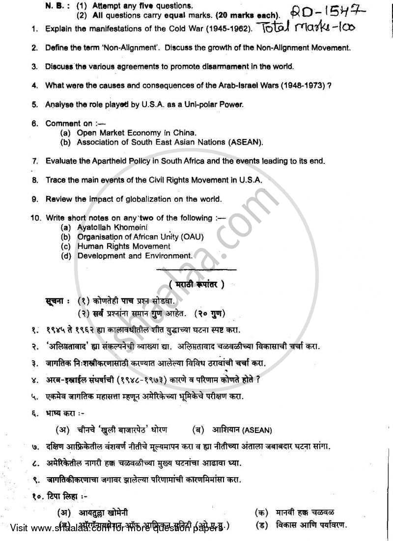 Question Paper - Contemporary World (1945‐2000 AD) 2010 - 2011 - B.A. - 3rd Year (TYBA) - University of Mumbai