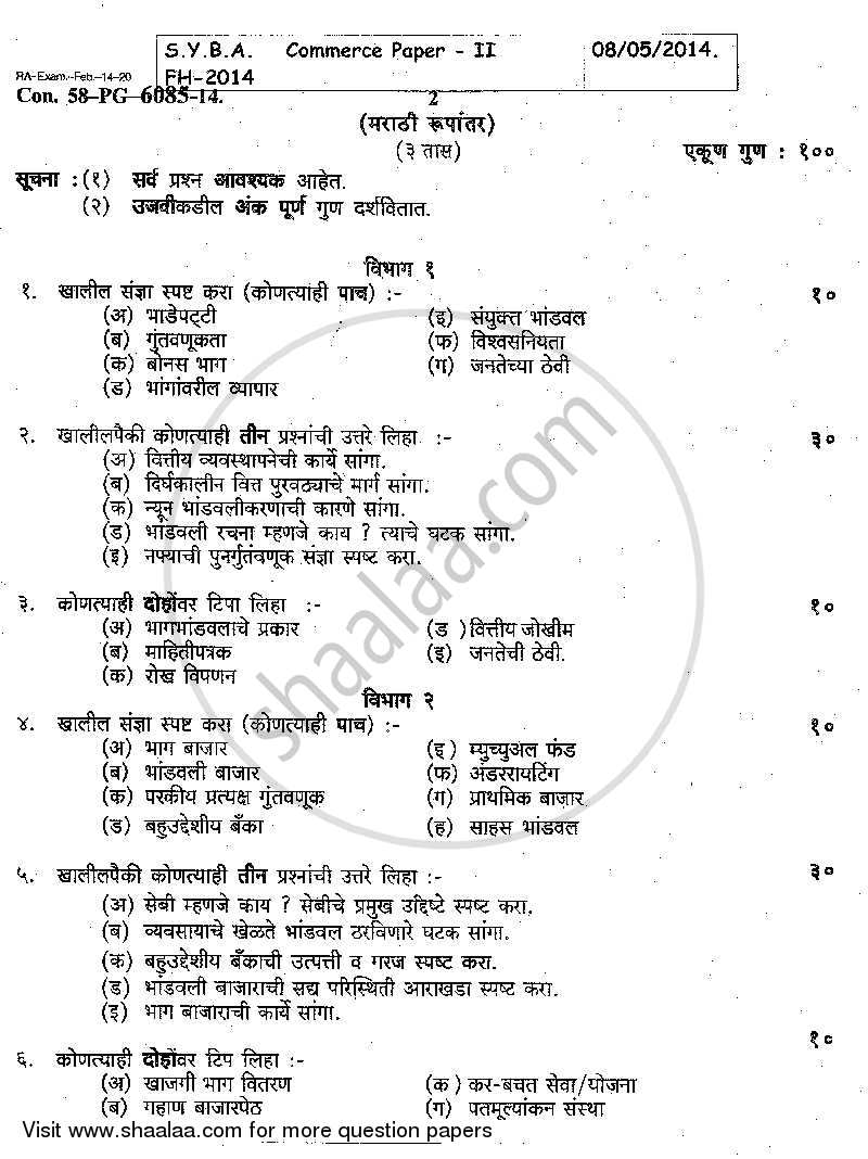 Question Paper - Financial Management 2013 - 2014 - B.A. - 2nd Year (SYBA) - University of Mumbai