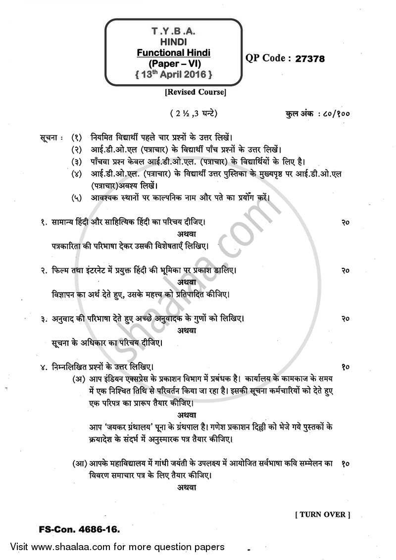 Question Paper - Functional Hindi (Prayojanmulak Hindi) 2015 - 2016-B.A.-3rd Year (TYBA) University of Mumbai