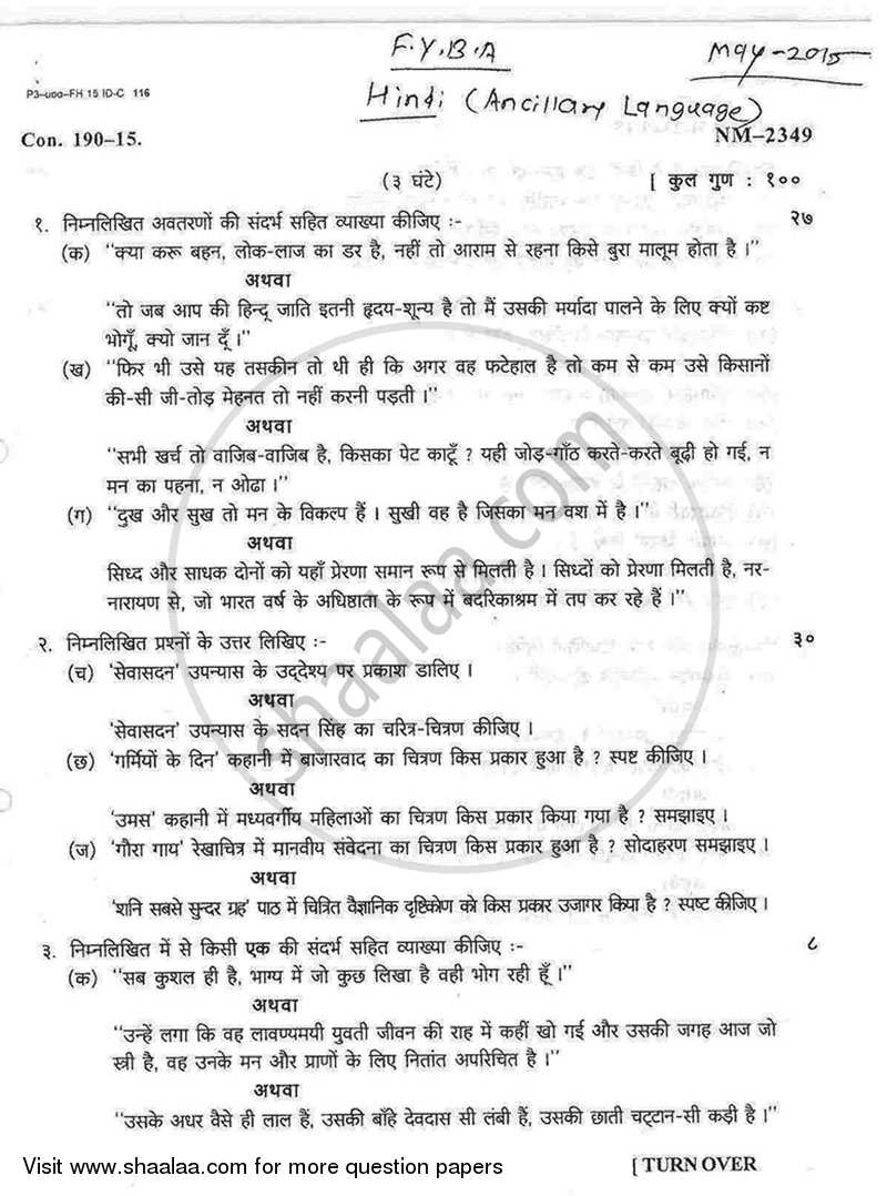 Hindi (Ancillary) 2014-2015 - B.A. - 1st Year (FYBA) - University of Mumbai question paper with PDF download