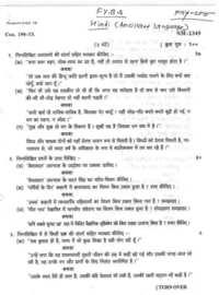 Hindi (Compulsory) 2016-2017 BA Hindi (IDOL) (Correspondence