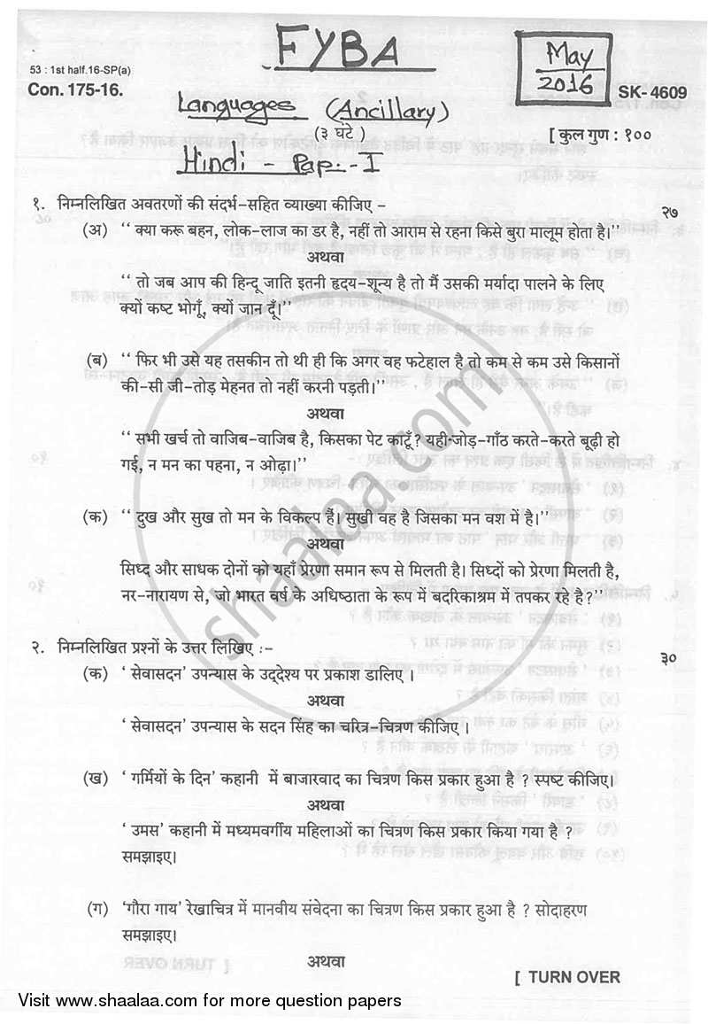Question Paper - Hindi (Ancillary) 2015 - 2016 - B.A. - 1st Year (FYBA) - University of Mumbai