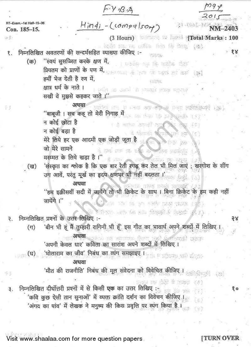 Question Paper - Hindi (Compulsory) 2014 - 2015 - B.A. - 1st Year (FYBA) - University of Mumbai