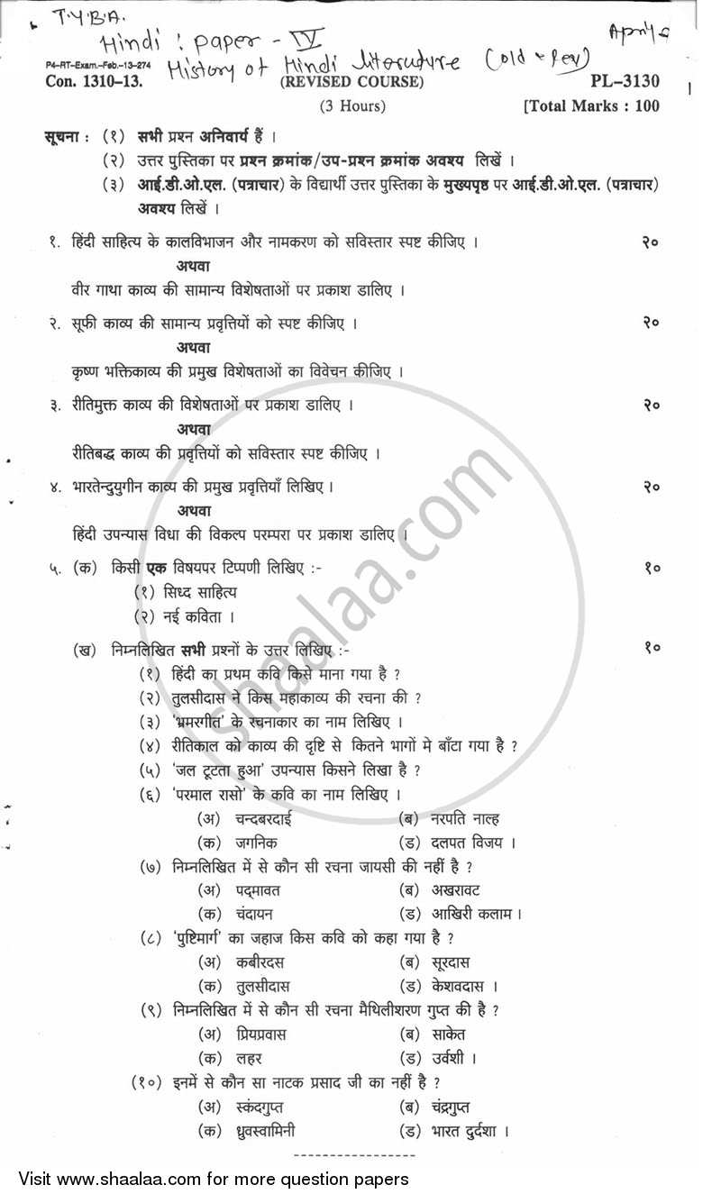 BCom 3rd Third Year notes, books in hindi medium - Free ...